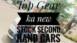Second hand cars Surat in Top Gear Motors premium car stock// 1 day warranty// Pankaj cars lover