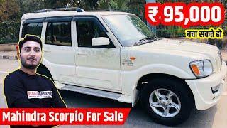 Call - 8209429680, Mahindra Scorpio Top Model Car for Sale, Second hand car Market Delhi, Used Car