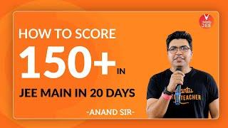 How to Score 150+ in JEE Main in 20 days | JEE Main April 2020 | JEE Main Preparation @Vedantu JEE