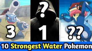 Top 10 strongest water type Pokemon | Strongest water Pokemon | Pokemon game | Pokemon in hindi .