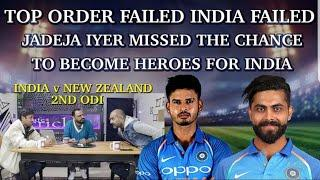 Top Order Failed India Failed 2nd ODI India v New Zealand