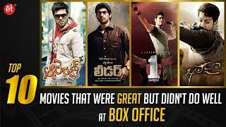 Top 10 movies that were great but didn't do well at Box office | Full Video Link In Description