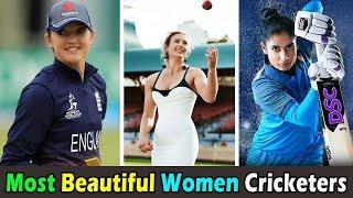 दुनिया में १० सबसे खूबसूरत महिला क्रिकेटर//Top 10 Most Beautiful Women Cricketers in The World