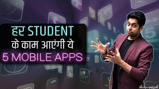 Top 5 must have Mobile Apps for students | Him eesh Madaan