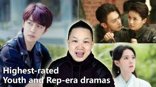 Xiao Zhan in Douluo Continent, Highest-rated Youth and Republican-era Dramas 2019