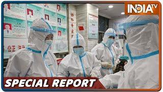 चीन लाख छुपाए सच, मगर पूरी दुनिया को साच पता चल गया | IndiaTV Special Report
