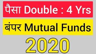 BEST MUTUAL FUNDS 2020 | BEST SIP FOR BEGINNERS | TOP MUTUAL FUNDS FOR LONG TERM | #wealthfirst