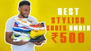 BEST STYLISH SHOES UNDER ₹ 500/- | My Shoe Collections | Men's Fashion Tamil