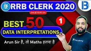 10:00 AM - IBPS RRB Clerk 2020 | Maths by Arun Sir | Best 50 Data Interpretations (Part 1)