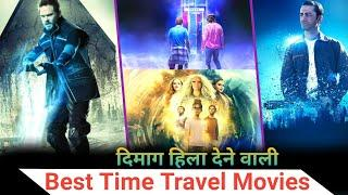 Top 10 Best Time Travel Movies of Hollywood in Hindi | best time travel movies on netflix in hindi