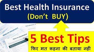 5 Tips To Buy Best Health Insurance | Buy Ony Best Insurance Plans