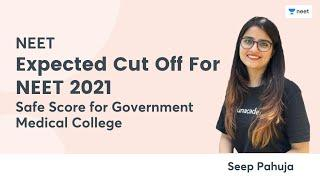 Expected Cut Off For NEET 2021   Safe Score for Government Medical College   Seep Pahuja