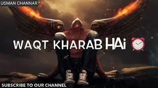 Attitude shayari | Best attitude urdu shayari | Must Watch