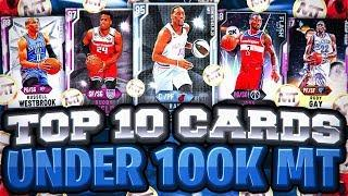 TOP 10 CARDS YOU CAN BUY UNDER 100K MT! CHEAP AND OVERPOWERED PINK DIAMONDS! NBA 2K20 MYTEAM
