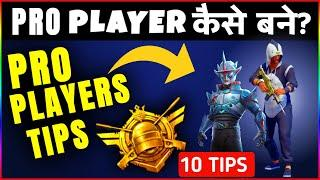 TOP 10 TIPS AND TRICKS IN  PUBG Mobile | PUBG PRO ADVANCE TIPS Part - 1 | conqueror pushing tips