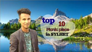 Top 10 picnic place in Sylhet