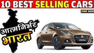 Top 10 Best Selling Cars of June 2020 | आत्मनिर्भर भारत | OKCAR 247