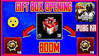 Pubg Mobile Kr Gift Box Crate Opening 30+ Boxs Opening | Pubg Korea
