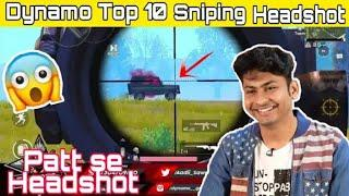 Dynamo Top 10 Pubg mobile HeadShot » World's Number one Head Short.  THE SHIELD.™