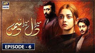 Mera Dil Mera Dushman Episode 6   12th February 2020   ARY Digital Drama [Subtitle Eng]