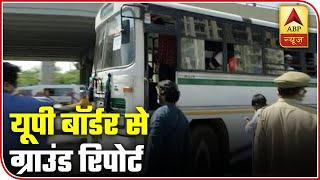 India Lockdown: Ground Report From UP Border   ABP News