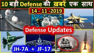 Top 10 | Top Defense Updates | air defense, Nasa, T-90, JH-7a fighter jet, Chinese aircraft carrier,