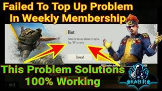 Weekly Membership Failed To Top Up Problem In Free Fire || Failed To Top Up Problem In Weekly Member