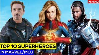 Top 10 Marvel Superheroes of all Time || Top 10 MCU Superheroes in Hindi || Top 10 Superheroes