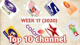 BARC TRP RATING week 17 (2020) Top 10 Channel | Tv channel TRP