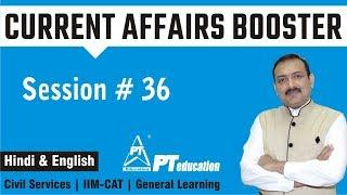 Current Affairs Booster - Session 36 - UPSC, MBA, Professional Learning