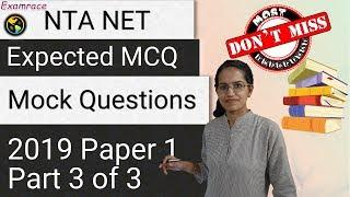 Most Expected MCQs NTA UGC NET Paper 1 December 2019 | Mock Test / Mock Question - Part 3 of 3
