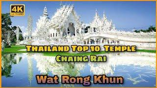 (4k) Thailand Top10 Place Attraction ll Chaing Rai Wat rong Khun Temple ll  Chaing Rai ll TravelDC.