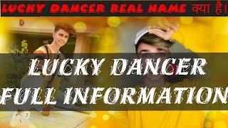 lucky dancer real name|| lucky dancer full information|| lucky dancer biography||Lucky dancer video
