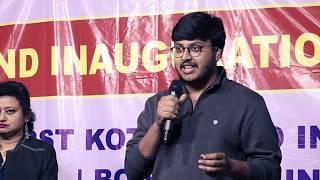 Behala Centre Inauguration| Top Achievers Speech | Rajeev Classes