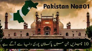 Top 10 Facts That You Should To Know About Pakistan