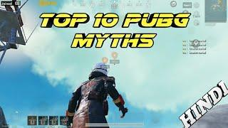 Top 10 Mythbusters In PUBG Mobile | Top 10 Awesome PUBG Mythbuster | Pubg mobile | PUBG Myths #5