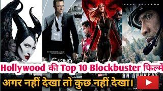 Top 10 New Big Blockbuster Hollywood Movie On Youtube   Latest Hollywood Movie   New Hollywood Movie