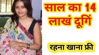 Export packing job vacancy | top guru