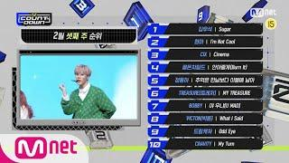 What are the TOP10 Songs in 3rd week of February?#엠카운트다운   M COUNTDOWN EP.698