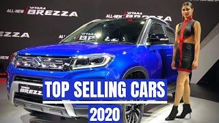 Top 10 Selling Cars in india 2019-2020 | Maruti Best Selling Car | Highest Selling Cars 2020 |