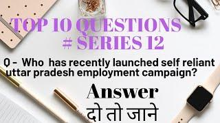 TOP 10 QUESTIONS  #SERIES 12