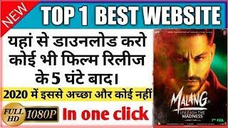 Top 1 Best Website to Download New Movies in HD quality Size 200MB Movies, 500MB Movies, Part 2.