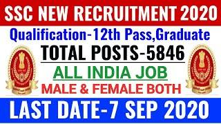 SSC Big Recruitment 2020/Govt Jobs Aug 2020/Punjab Police Bharti 2020/Govt Jobs August 2020/Govt Job