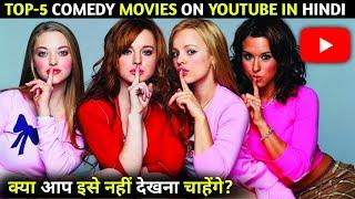 Top 5 Unique Hollywood Comedy Movies Available On YouTube In Hindi | Part 28