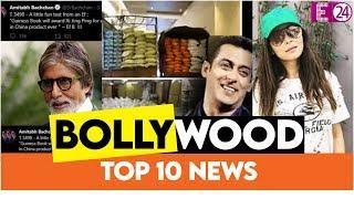 Bollywood Top 10 News || Amitabh का वायरल Tweet क्यों किया गया Delete , Salman बने गरीबों के मसीहा