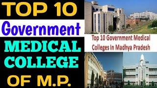 top 10 Medical Colleges in Madhya Pardesh|top 10 government medical colleges in madhya pradesh