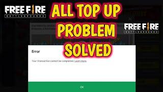 Error free fire top up | free fire top up problem solved | free fire Dollar problem solved