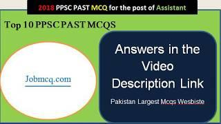 Top 10 General Knowledge PPSC Past Paper Mcqs
