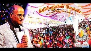 01.12.19 | Sunday Morning Tamil Service | Rev. Rajan Edward &  Pr Luke Isaac | Live!