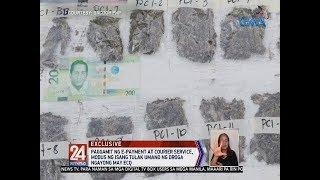 24 Oras: Paggamit ng e-payment at courier service, modus ng isang tulak umano ng droga...